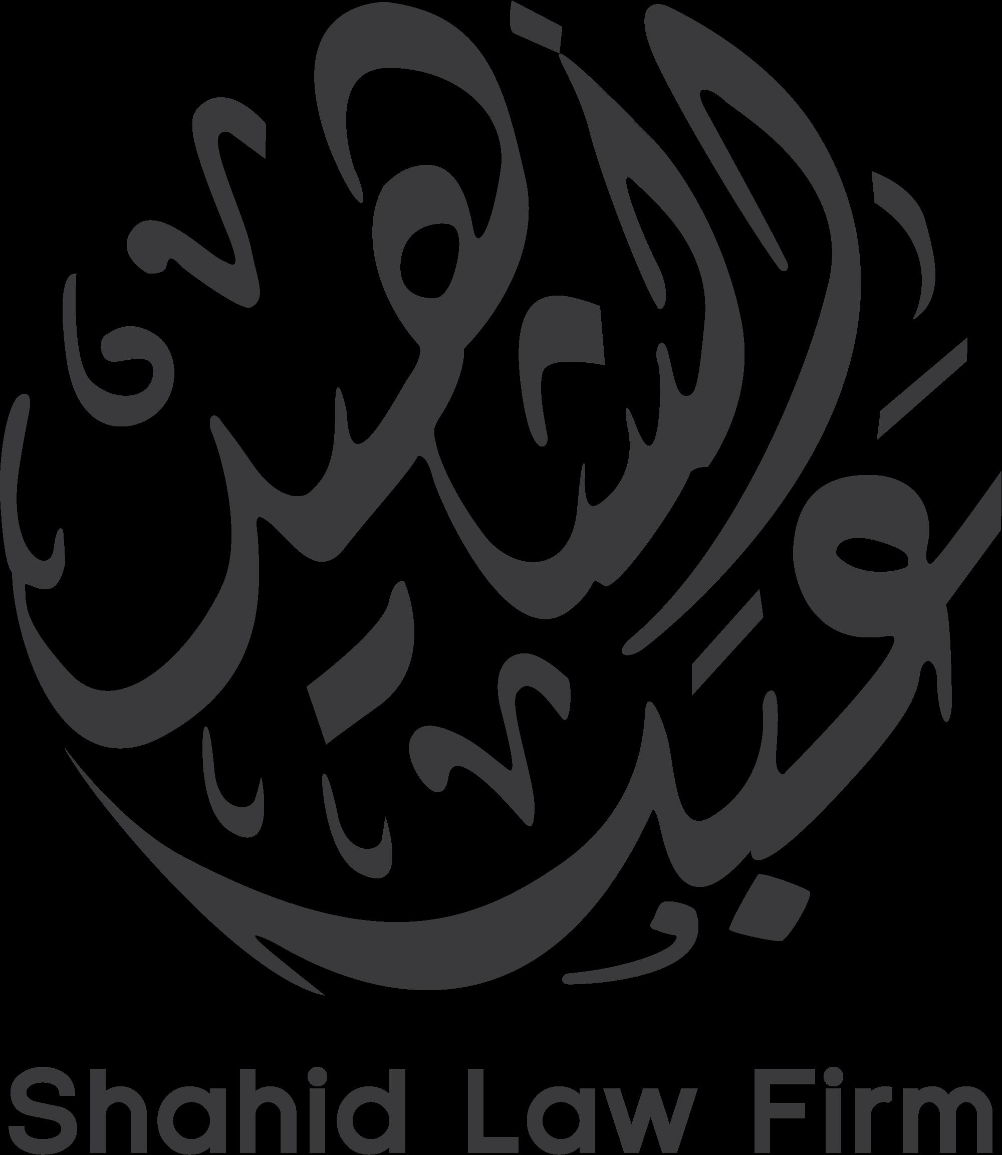 Shahid law firm