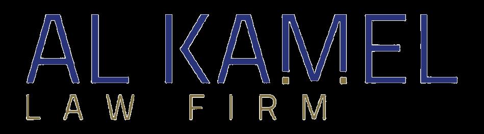 Al Kamel law firm