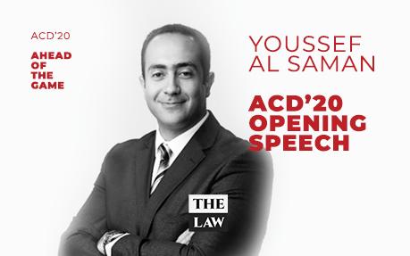 Youssef Al Saman